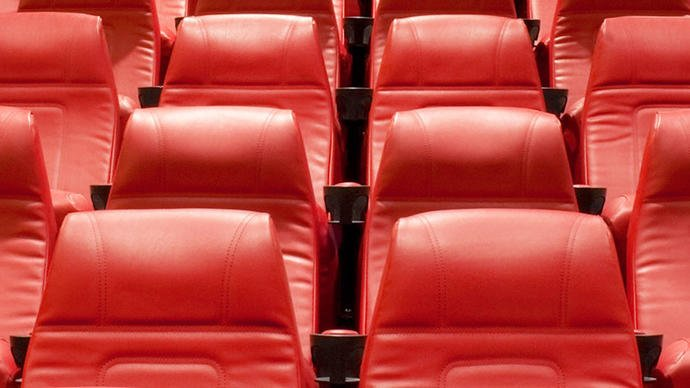 Photo of Barbican Cinema red seats