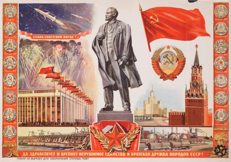 Soviet poster from the Scott Soviet Military Collection