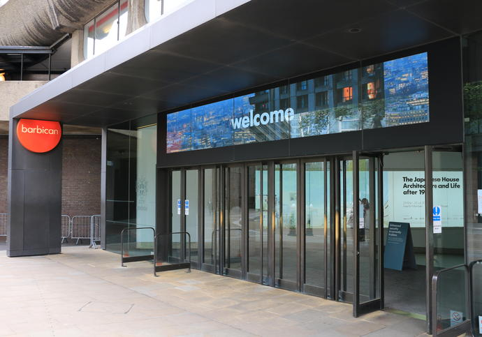 Photo of Barbican entrance