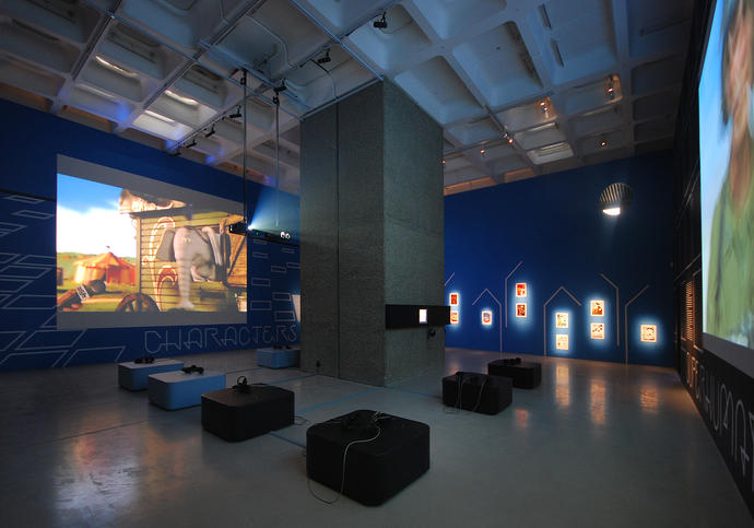Installation view of Watch Me Move