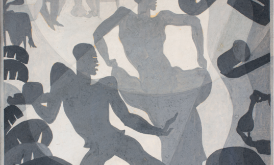 grey and white illustration of people dancing